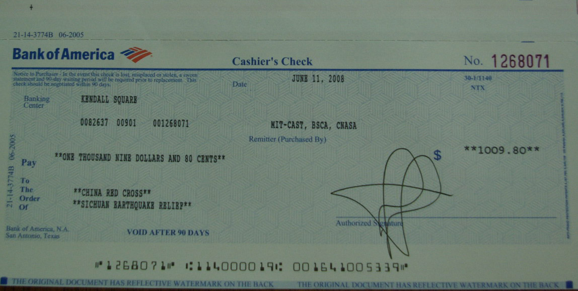 bank of america loan status check